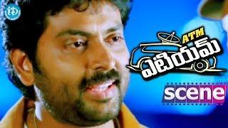 ATM Movie Scenes - Bhavana Comedy || Prithviraj || Samvrutha Sunil - IDREAMMOVIES