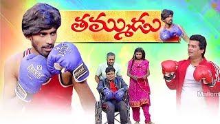 Patas 2 - Pataas Latest Promo - Thammudu Spoof - 18th January 2019 - Ravi, Sreemukhi - Mallemalatv - MALLEMALATV