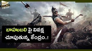 Telugu producers Letter to Minister Arun Jetlee