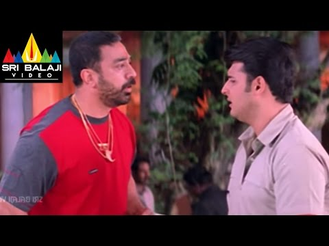 Brahmachari Movie Kamal Haasan Abbas and Simran Comedy - Kamal Hassan, Simran