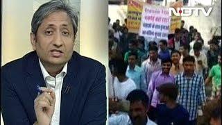 प्राइम टाइम : बेरोज़गारी दूर करने को लेकर सरकार की नीति क्या? - NDTVINDIA