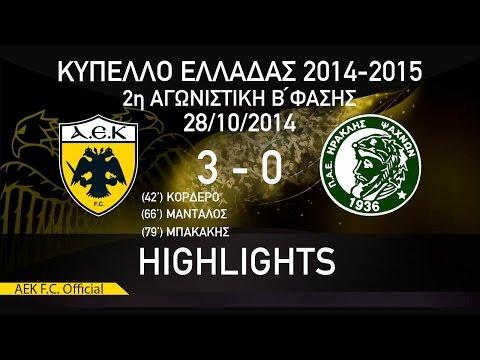 AEK F.C.- Ηρακλής Ψαχνών - 3-0 | AEK F.C - Iraklis Psachnon - 3-0 -  Highlights 28/10/2014