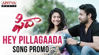 Hey Pillagaada | Fidaa Songs | Varun Tej, Sai Pallavi | Shekhar Kammula - ADITYAMUSIC
