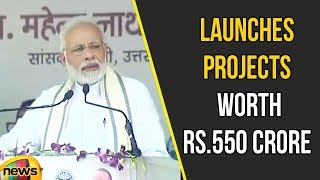 PM Modi Launches Projects Worth Over Rs.550 Crore In Varanasi | Modi Latest News | Mango News - MANGONEWS