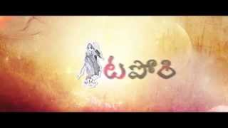 Tapori telugu Short film  Trailer - YOUTUBE
