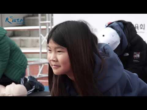 2018 청소년 Triathlon 캠프영상