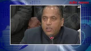Video :27 दिसंबर को हिमाचल के CM पद की शपथ लेंगे जयराम ठाकुर