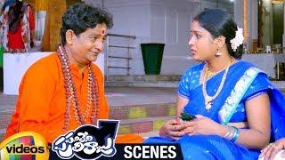 Dhanraj Tempted by a Lady | Panileni Puliraju 2018 Telugu Full Movie Scenes | Mango Videos - MANGOVIDEOS