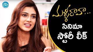 Aakanksha Singh Reveals Malli Raava Movie Story || #MalliRaava || Talking Movies With iDream - IDREAMMOVIES
