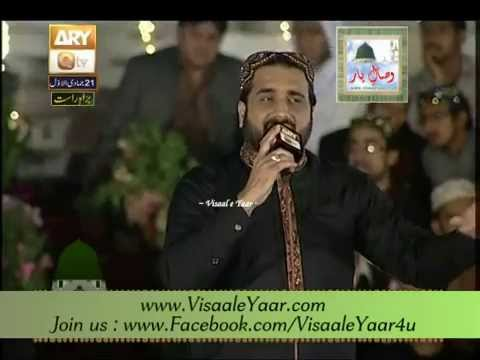Qari Shahid Mehmood 22-03-2014 Mehfil e Naat At Jhelum Stadium.By Visaal
