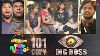 "Funbucket    ""DIG BOSS""    101 Copy    By Harsha Annavarapu - TELUGUONE"