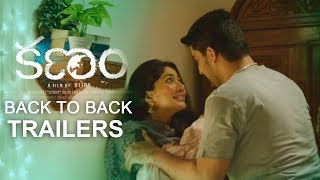 Kanam back to back trailers | Sai Pallavi | Naga Shourya | AL Vijay | Lyca Productions - IGTELUGU