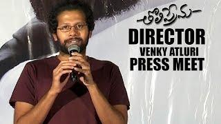 Tholi Prema Movie Director Venky Atluri Press Meet | Varun Tej | Raashi Khanna | TFPC - TFPC