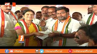 Group Politics In Mahabubnagar Congress Party Ahead Of  Parliamentary Election | Loguttu | iNews - INEWS