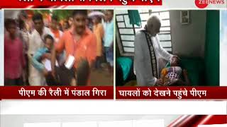 Modi's Midnapore rally: PM Modi visits hospital to meet people injured by collapsing of a canopy - ZEENEWS