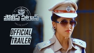 Police Patas Movie Trailer | Ayesha Habib | Latest Telugu Movie Trailers 2019 - TFPC