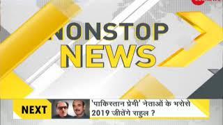 Watch Daily News and Analysis with Sudhir Chaudhary, June 22, 2018 - ZEENEWS