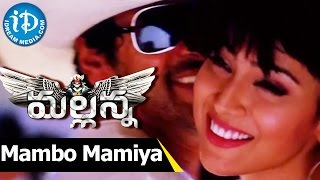Mallanna - Mambo Mamiya video song - Vikram || Shriya || Devi Sri Prasad - IDREAMMOVIES