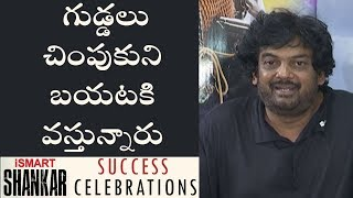 We didn't expect such great openings: Puri Jagannadh at iSmart Shankar Success Celebrations - IGTELUGU