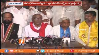 Mahakumtai Leaders To Meet Governor Narasimhan | Telangana Polls 2018 | iNews - INEWS