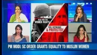 Insight: Landmark verdict on triple talaq — Has gender justice been delivered at long last? - NEWSXLIVE