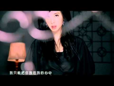 [HQ/MV] 蔡依林 Jolin Tsai - 聽說愛情回來過 I Heard The Love Had Come Back