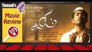 Salim Movie Review