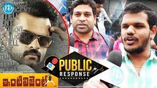Inttelligent Movie Public Response || Sai Dharam Tej || Lavanya Tripati || VV Vinayak - IDREAMMOVIES
