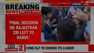 Final decision on Rajasthan CM left to Congress president Rahul Gandhi - NEWSXLIVE