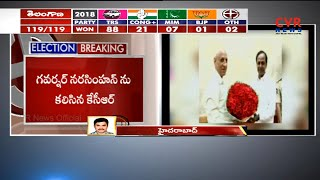 KCR Meet Governor Narasimhan at Raj Bhavan | Telangana Election Results | CVR News - CVRNEWSOFFICIAL