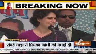 Priyanka Gandhi Has Joined Politics Because Rahul Gandhi Failed: Sambit Patra - INDIATV