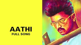 Aathi – Kaththi Audio Song Online | Kaththi mp3 songs