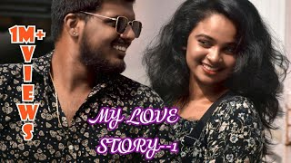 MY LOVE STORY PART 1 Telugu latest Short Film 2020-- GOPI-PAVANI-SKSOHAIL-PRAMOD - YOUTUBE
