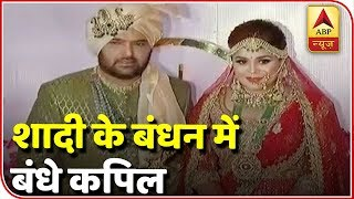Comedian Kapil Sharma ties the knot with Ginni Chatrath in Jalandhar - ABPNEWSTV