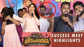 Highlights of Brochevarevaru Ra Success Meet || Sree Vishnu, Nivetha Thomas, Nivetha Pethuraj, Vivek - IGTELUGU