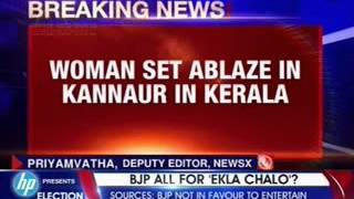 Woman set ablaze in Kannur in Kerala - NEWSXLIVE