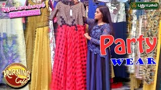 Party Wear Dresses for Women   Dress For Fashion 16-05-2017  PuthuYugam TV Show
