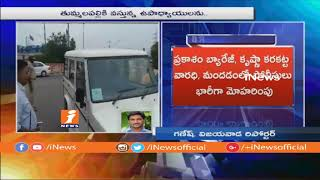 AP Teachers Association Call For Chalo Assembly | Key Leaders Taken into Custody | iNews - INEWS
