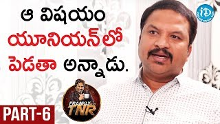 RP Patnaik Exclusive Interview Part #6 | Frankly With TNR | Talking Movies With iDream - IDREAMMOVIES