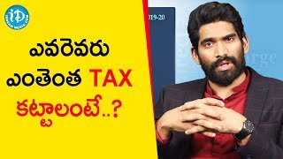 What are Basic Income Tax Slabs | CA Anurag Chowdhary | The Business Of Films | iDream Movies - IDREAMMOVIES