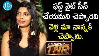 ఫస్ట్ నైట్ చేయమని చెప్పారని వెళ్లి మా నాన్నకి చెప్పను. - Pragathi || Frankly With TNR - IDREAMMOVIES