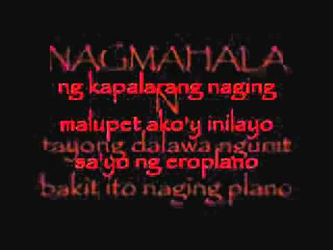 Ala Ala na Lang    by jevjev song  with lyrics
