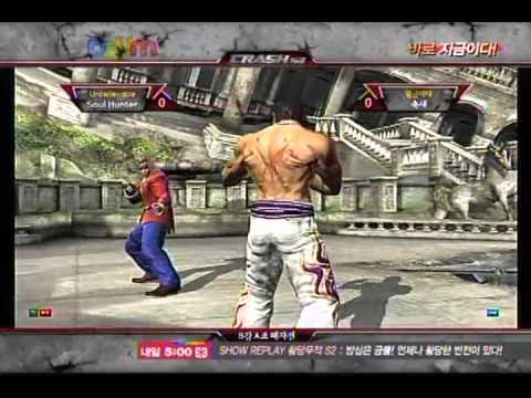 Tekken Crash S8 Ro8 Group A