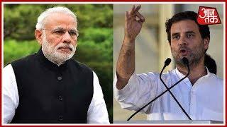 गली गली में शोर है चौंकीदार चोर है - Rahul Gandhi का PM Modi पर बड़ा हमला | Special Report - AAJTAKTV