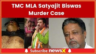 TMC MLA Satyajit Biswas killing: Calcutta HC grants anticipatory bail to Mukul Roy - NEWSXLIVE