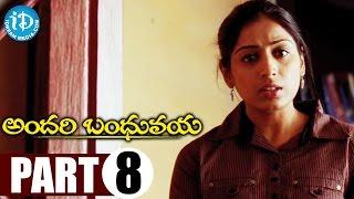 Andari Bandhuvaya Full Movie Part 8    Sharwanand, Padmapriya    Chandra Siddhartha    Anoop Rebens - IDREAMMOVIES