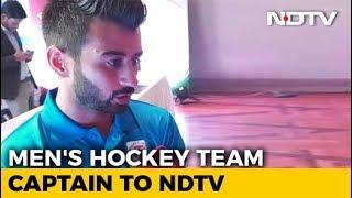 We Are At Peak Fitness: Men's Hockey Captain Manpreet Singh - NDTV