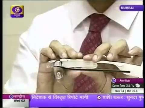 Google glass use in heart surgery covered by  DD NEWS 020714 1825PM