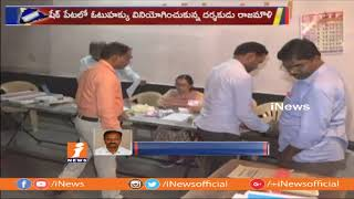 Voting Continues Peacefully In Karimnagar | Telangana Assembly Polling 2018 | iNews - INEWS