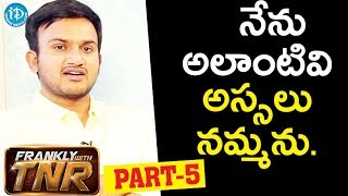 Krishnarjuna Yudham Director Merlapaka Gandhi Exclusive Interview - Part #5 || Frankly With TNR - IDREAMMOVIES